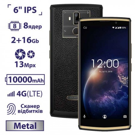 OUKITEL K7 Power 2+16Gb